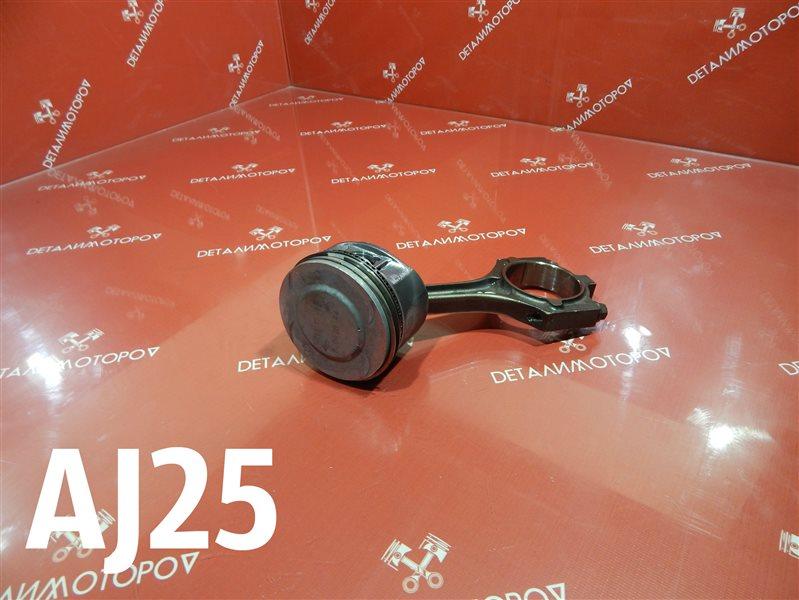 Поршень с шатуном Jaguar S-Type X200 AJ25