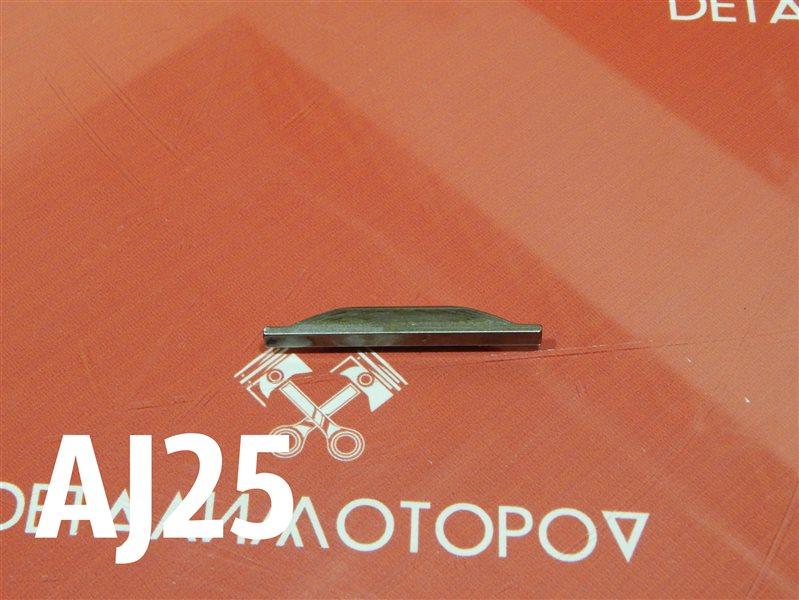 Шпонка коленвала Jaguar S-Type X200 AJ25