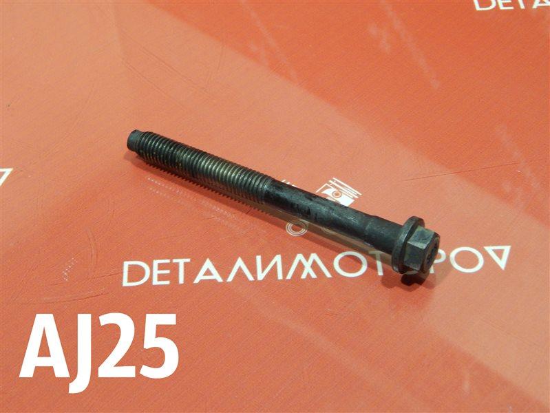 Болт Jaguar S-Type X200 AJ25
