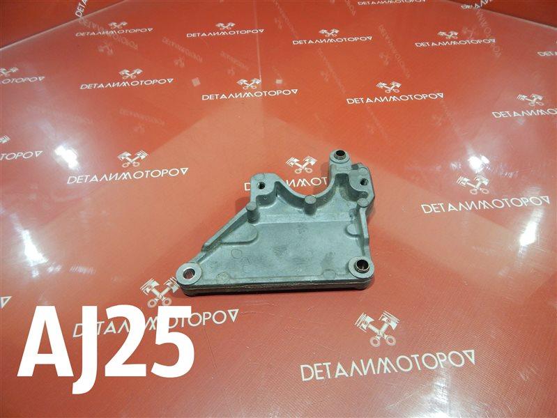 Крепление компрессора кондиционера Jaguar S-Type X200 AJ25