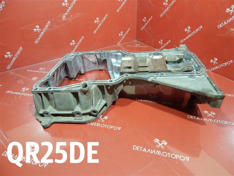Поддон Nissan Bassara TA-JTU30 QR25DE