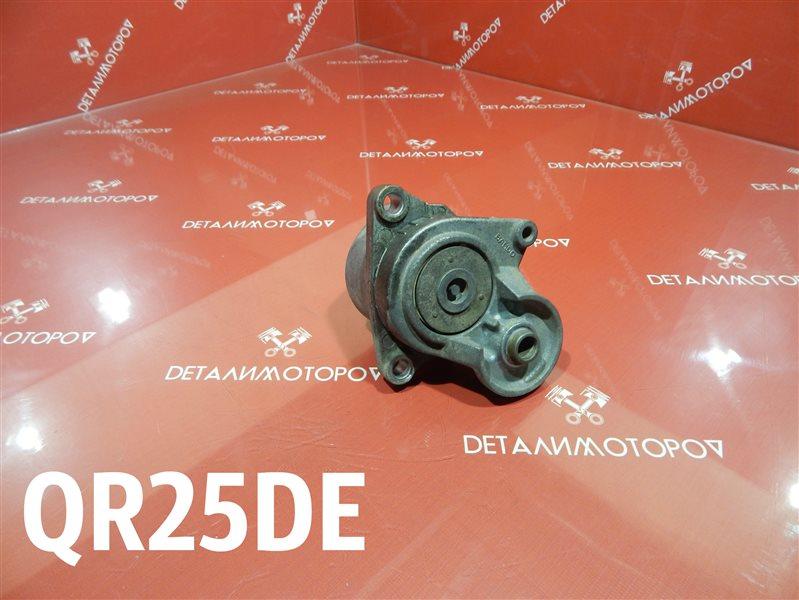 Натяжитель приводного ремня Nissan Bassara TA-JTU30 QR25DE