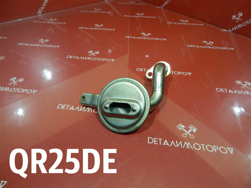 Маслоприемник Nissan Bassara TA-JTU30 QR25DE