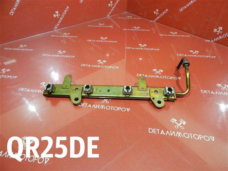 Топливная рейка Nissan Bassara TA-JTU30 QR25DE