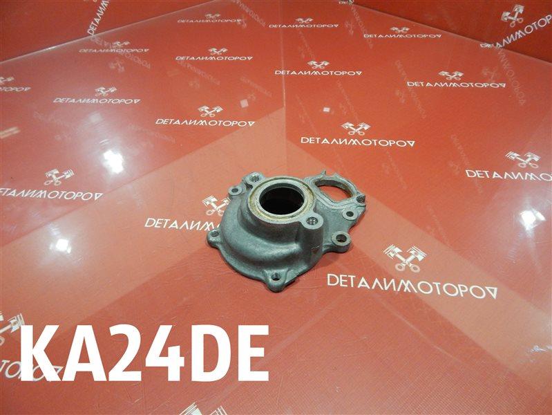 Корпус помпы Nissan Bassara GF-JU30 KA24DE