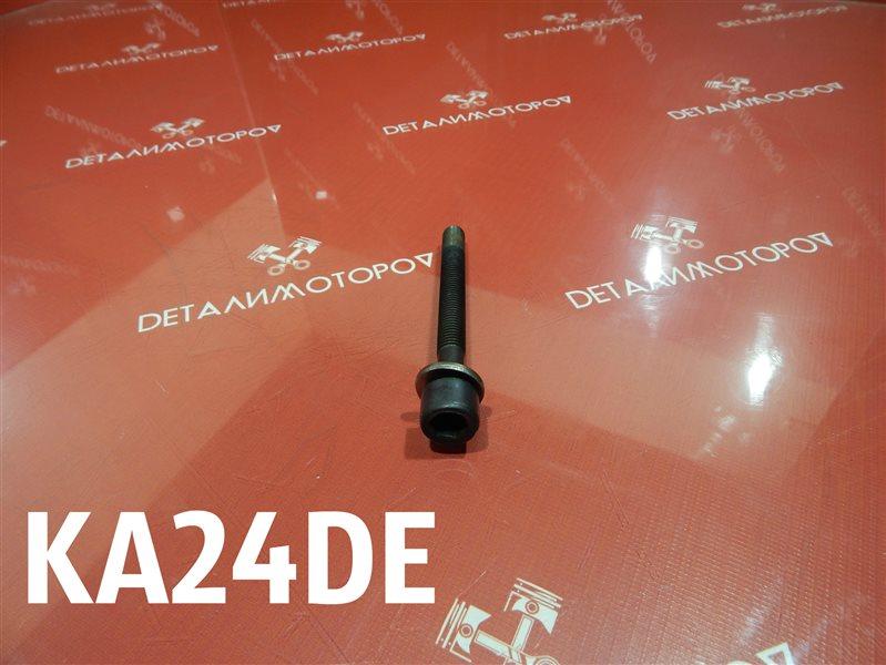 Болт головки блока цилиндров Nissan Bassara GF-JU30 KA24DE