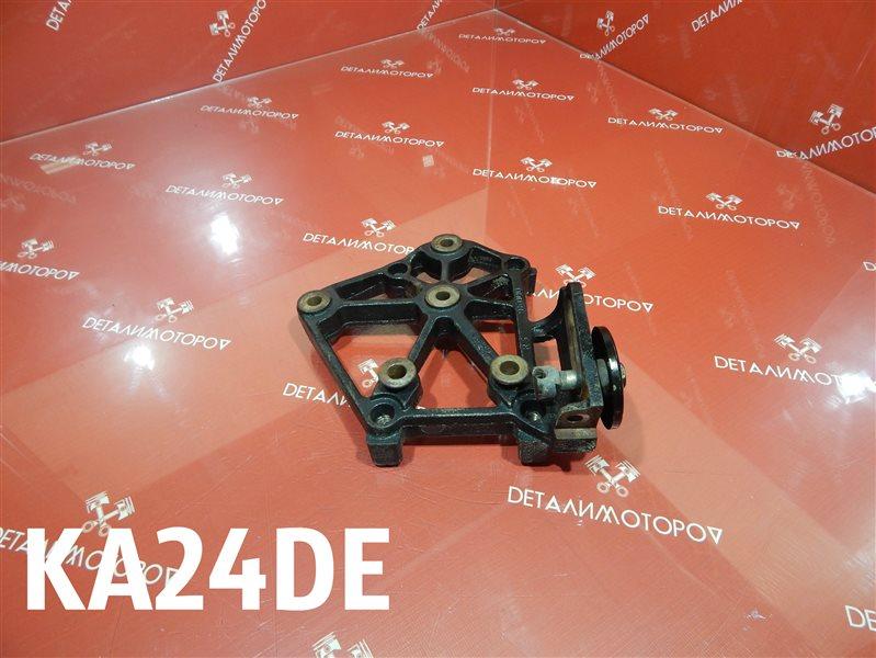 Крепление компрессора кондиционера Nissan Bassara GF-JU30 KA24DE