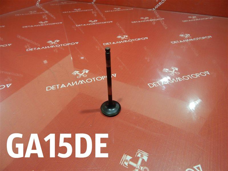 Клапан впускной Nissan Ad E-WFGY10 GA15DE