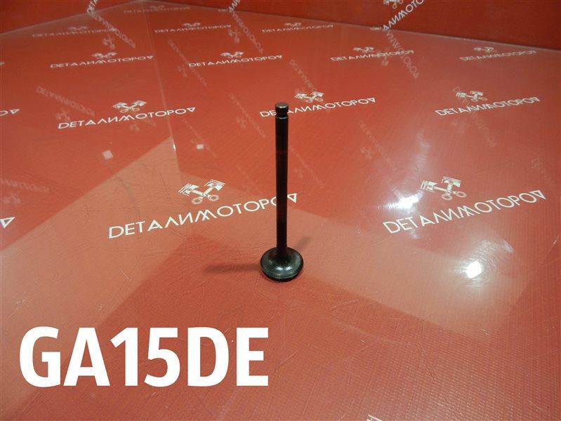 Клапан выпускной Nissan Ad E-WFGY10 GA15DE
