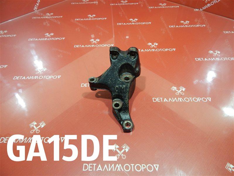 Кронштейн опоры двигателя Nissan Ad E-WFGY10 GA15DE