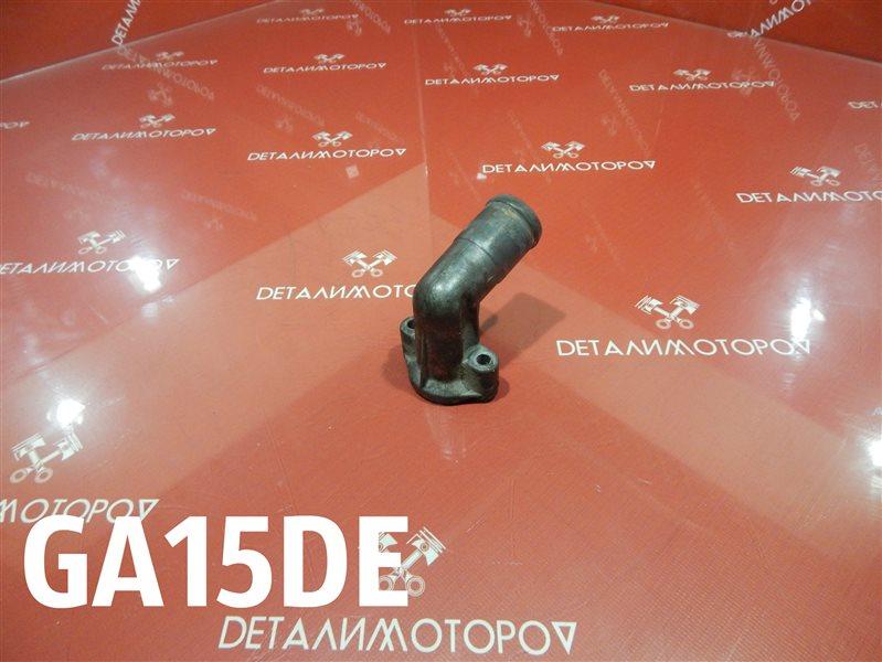 Фланец системы охлаждения Nissan Ad E-WFGY10 GA15DE