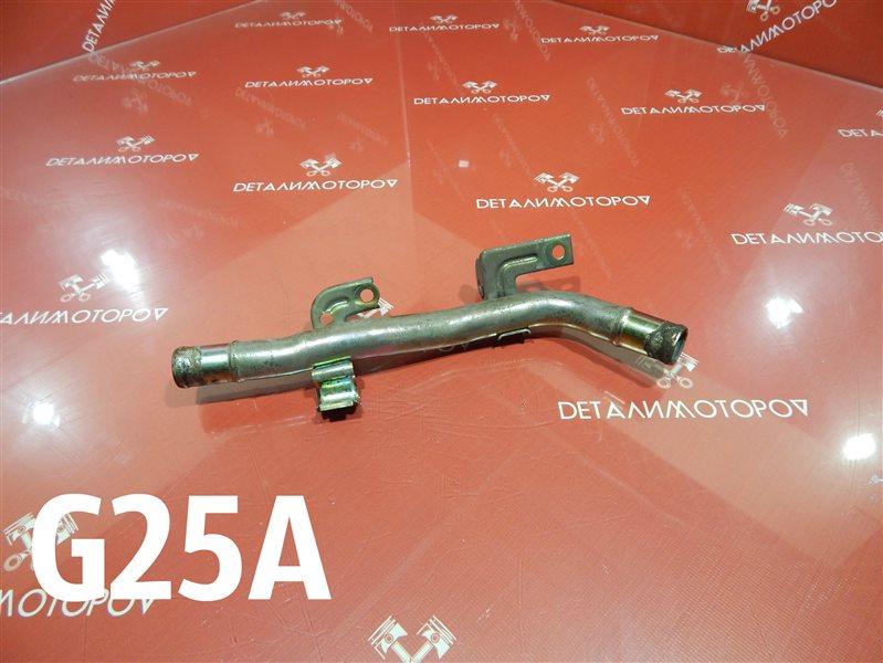 Трубка охлаждающей жидкости Honda Ascot E-CE5 G25A