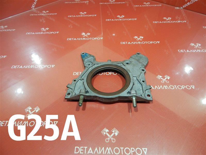 Крышка коленвала Honda Ascot E-CE5 G25A