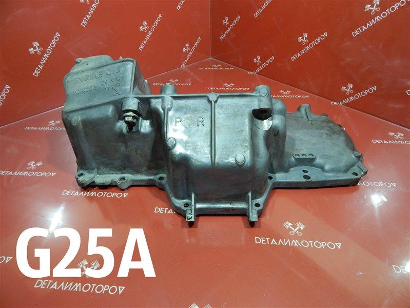 Поддон Honda Ascot E-CE5 G25A