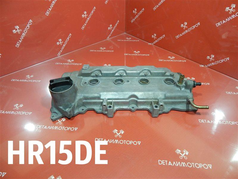Крышка головки блока цилиндров Nissan Ad DBF-VY12 HR15DE