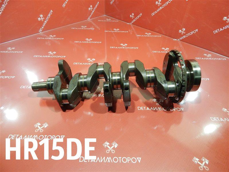 Коленвал Nissan Ad DBF-VY12 HR15DE