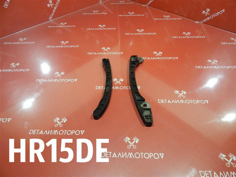 Успокоитель цепи Nissan Ad DBF-VY12 HR15DE