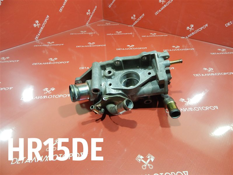 Фланец системы охлаждения Nissan Ad DBF-VY12 HR15DE