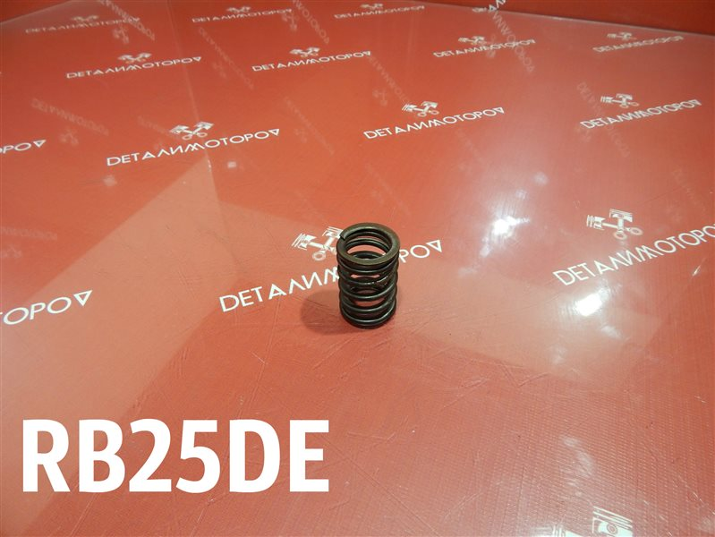 Пружина клапана Nissan Cefiro E-ECA31 RB25DE