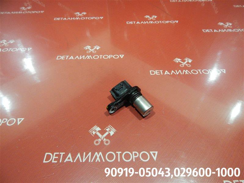 Датчик положения коленвала Toyota Belta DBA-SCP92 2SZ-FE