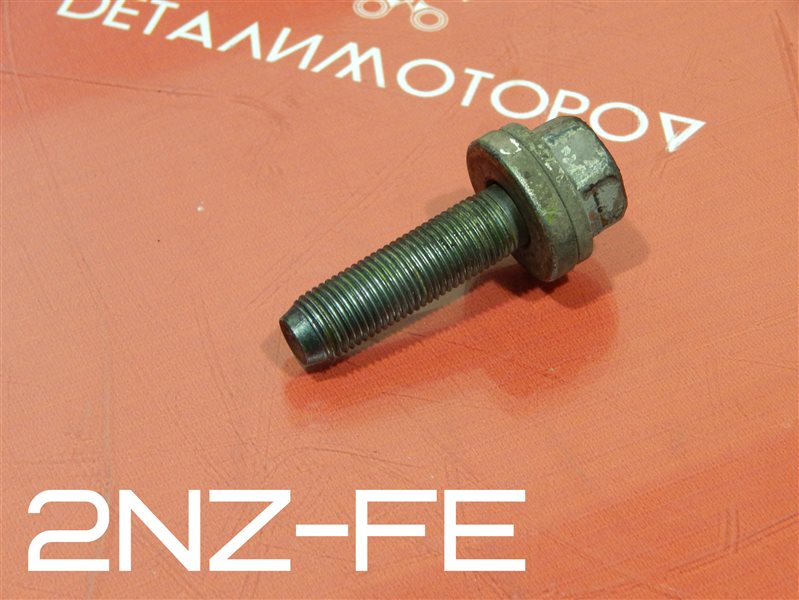 Болт коленвала Toyota Bb CBA-NCP30 2NZ-FE