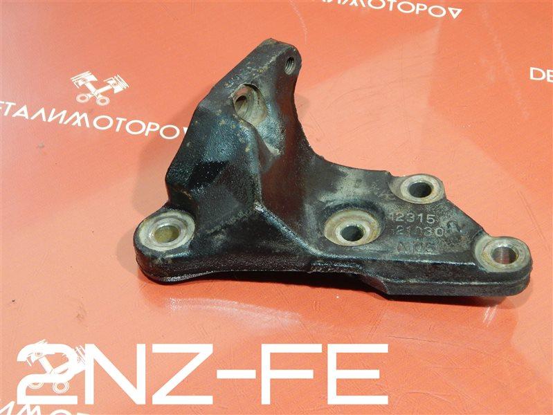 Кронштейн опоры двигателя Toyota Bb CBA-NCP30 2NZ-FE