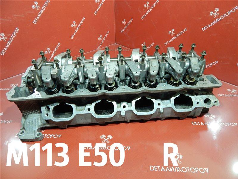 Головка блока цилиндров Mercedes-Benz S-Class W220 M113 E50