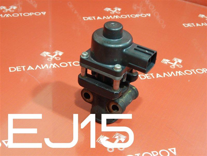 Клапан egr Subaru Impreza E-GC1 EJ15