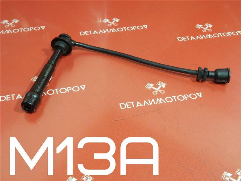 Бронепровод Suzuki Ignis HR51S M13A