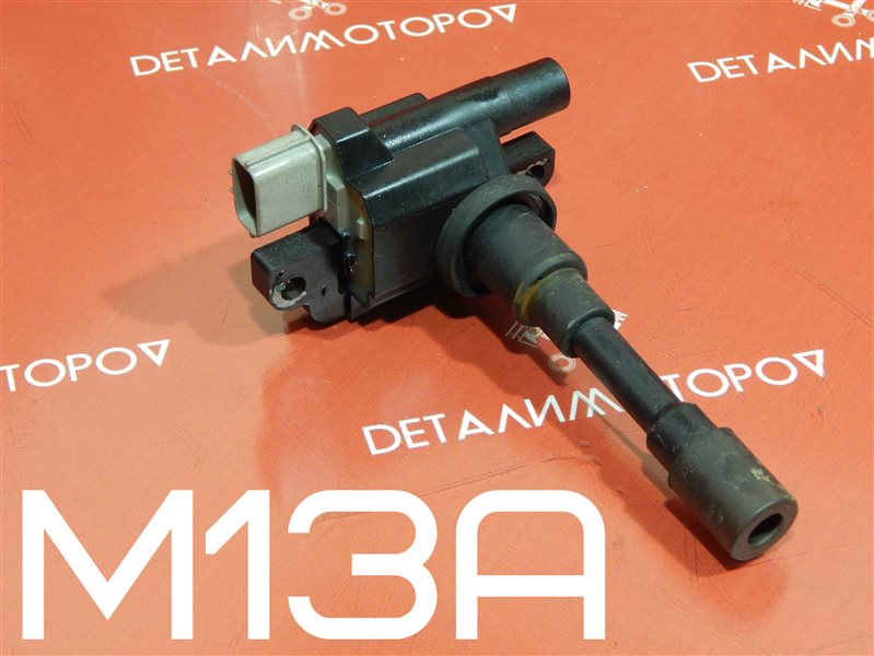 Катушка зажигания Suzuki Ignis HR51S M13A