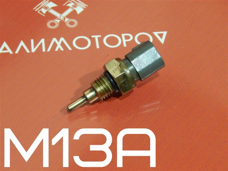 Датчик температуры охлаждающей жидкости Suzuki Ignis HR51S M13A