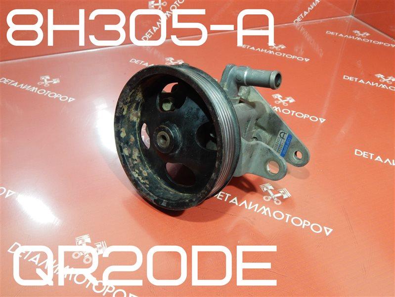 Насос гидроусилителя Nissan Avenir TA-RNW11 QR20DE