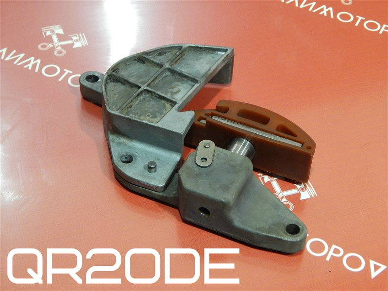 Натяжитель цепи балансирного вала Nissan Avenir TA-RNW11 QR20DE