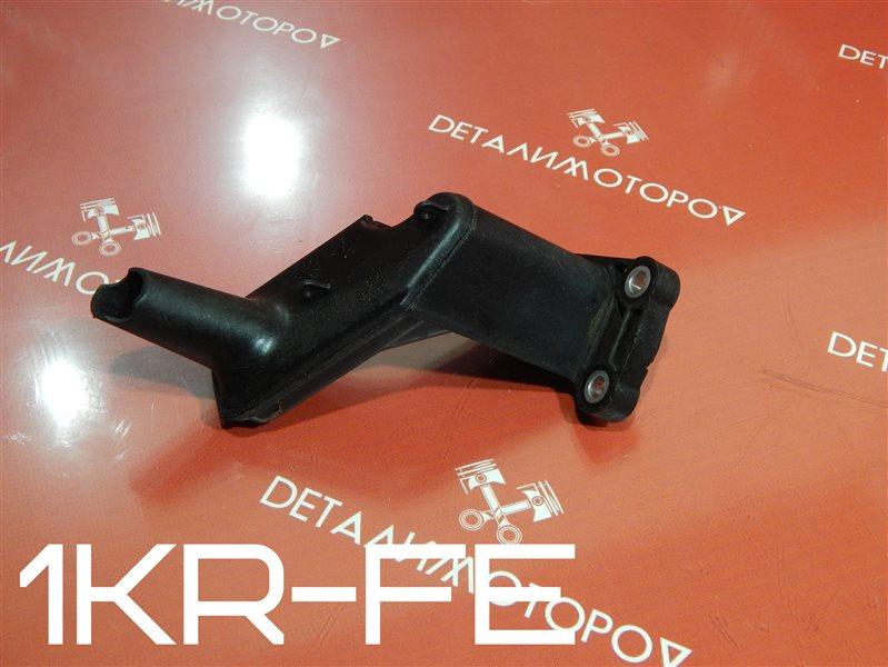 Маслоприемник Toyota Belta DBA-KSP92 1KR-FE