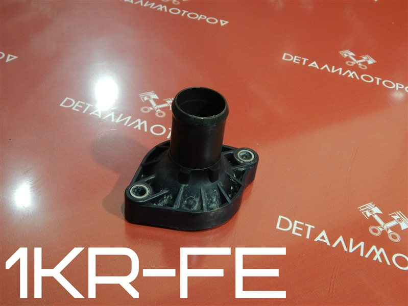 Крышка термостата Toyota Belta DBA-KSP92 1KR-FE