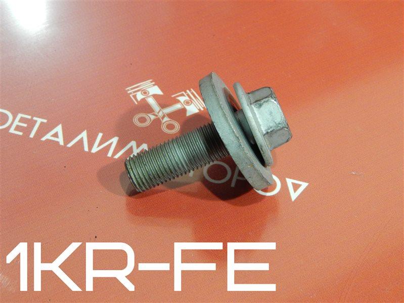 Болт коленвала Toyota Belta DBA-KSP92 1KR-FE
