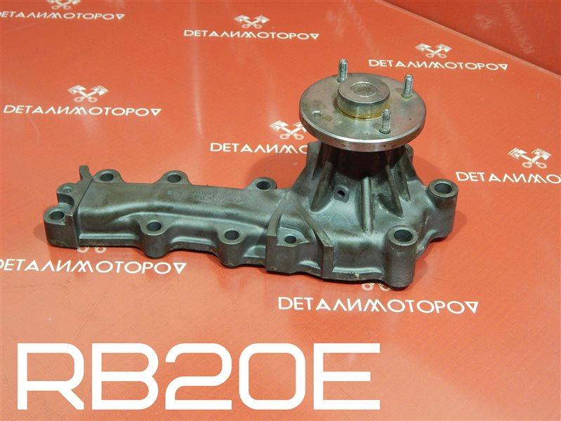 Помпа Nissan Cefiro E-LA31 RB20E