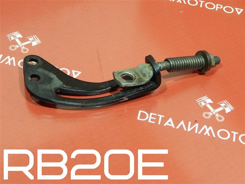 Натяжитель Nissan Cefiro E-LA31 RB20E