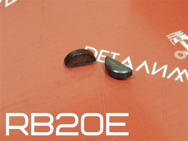 Шпонка коленвала Nissan Cefiro E-LA31 RB20E