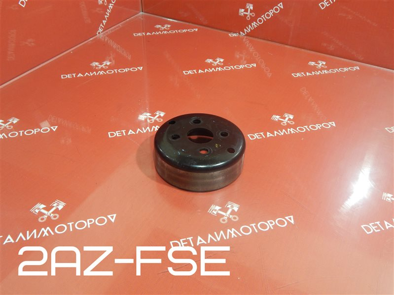 Шкив помпы Toyota Avensis CBA-AZT251W 2AZ-FSE