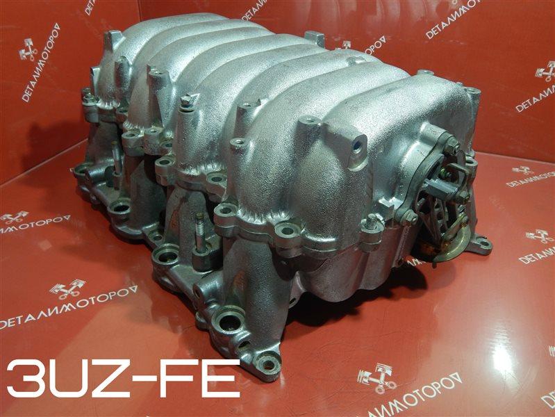 Коллектор впускной Lexus Gs300 UZS160 3UZ-FE
