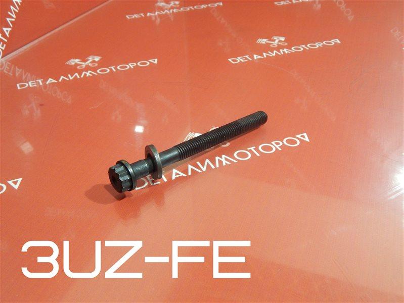 Болт головки блока цилиндров Lexus Gs300 UZS160 3UZ-FE