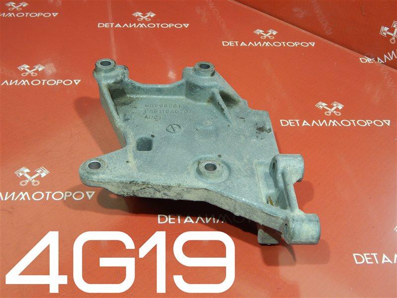 Крепление компрессора кондиционера Mitsubishi Colt CBA-Z25A 4G19