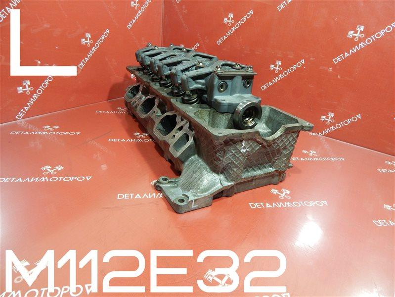 Головка блока цилиндров Mercedes-Benz Clk 320 C208 M112E32 левая