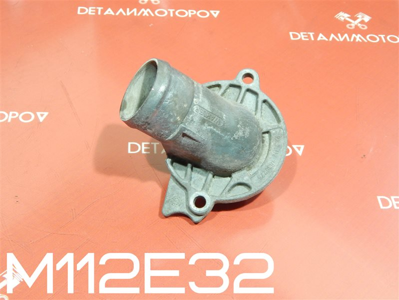Крышка термостата Mercedes-Benz Clk 320 C208 M112E32