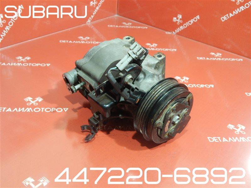 Компрессор кондиционера Subaru Exiga DBA-YA4 EJ20
