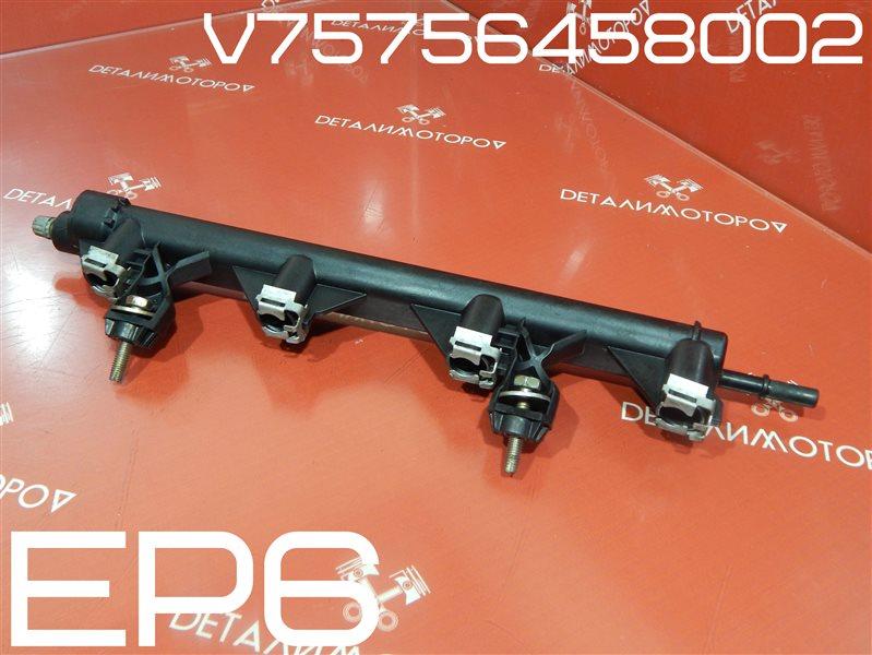 Топливная рейка Peugeot 308 4A/C EP6