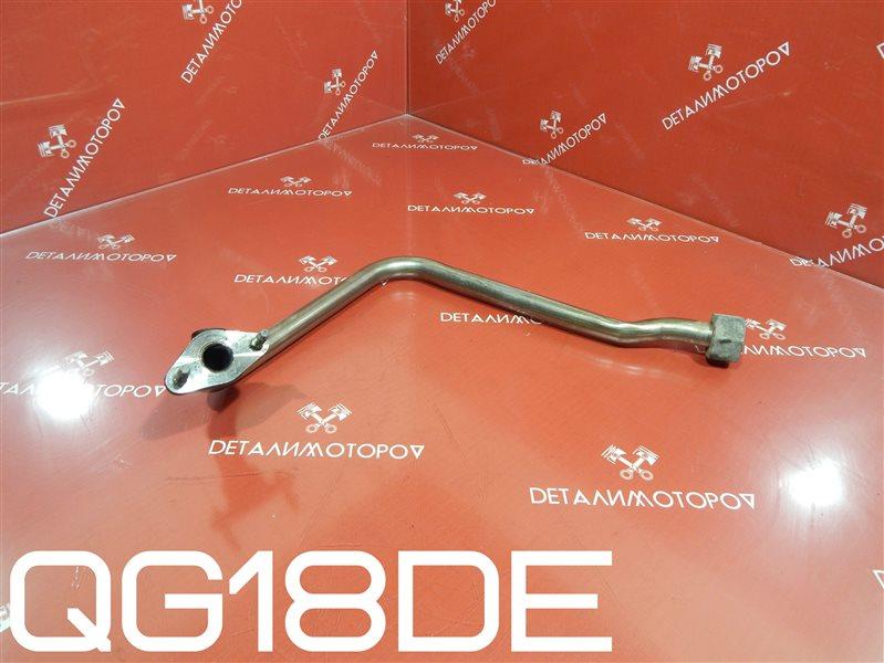 Трубка egr Nissan Ad GK-VHNY11 QG18DE