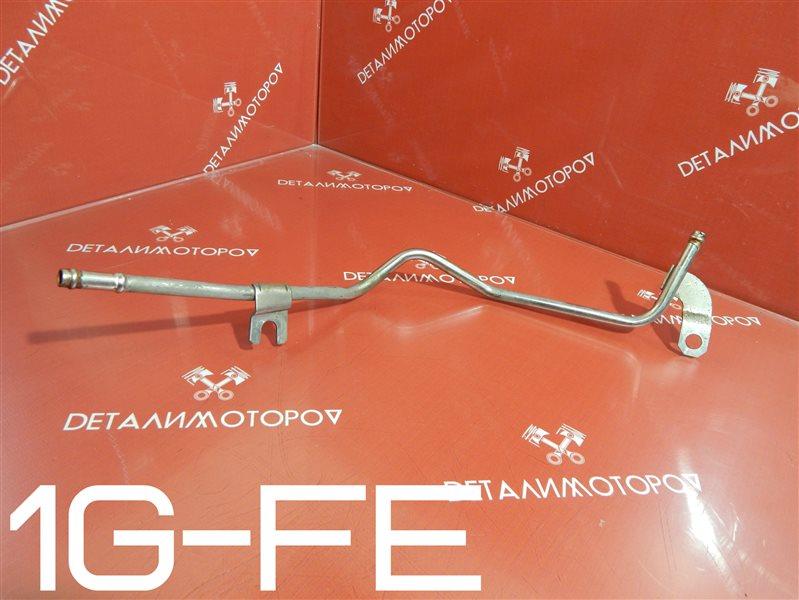 Трубка охлаждающей жидкости Toyota Mark Ii E-GX100 1G-FE