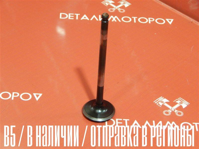 Клапан впускной Mazda Demio GF-DW5W B5E